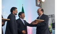 انتشارات مرسل ناشر برگزیده بیست و سومین و هجدهمین نمایشگاه بین اللملی کتاب تهران