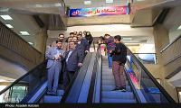 مراسم افتتاحیه هشتمین نمایشگاه یاد یار مهربان اصفهان آبان 95