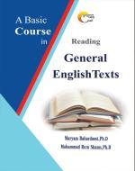 زبان انگليسي عمومي براي دانشجويان تمام رشته ها